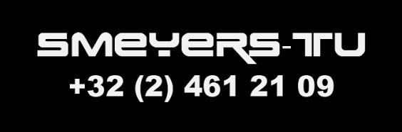 Smeyers-TU